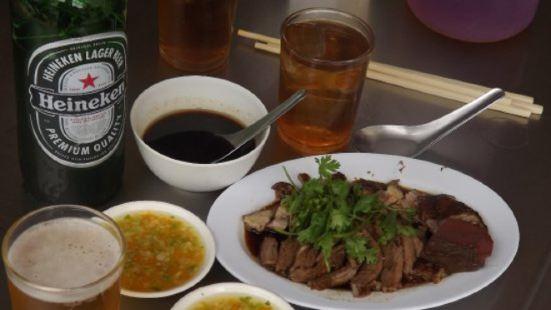 Urai Restaurant - Song wat