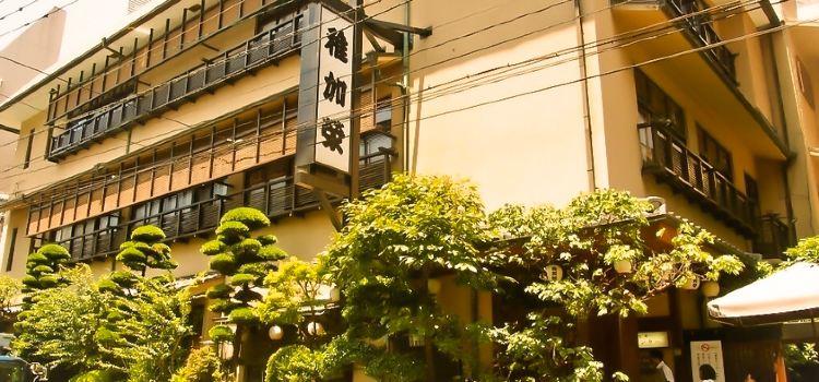 稚加榮(福岡店)