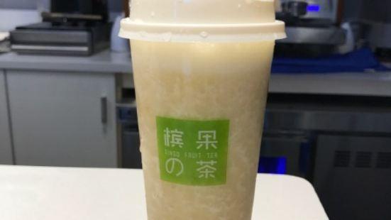 奈雪の茶(萬菱匯店)