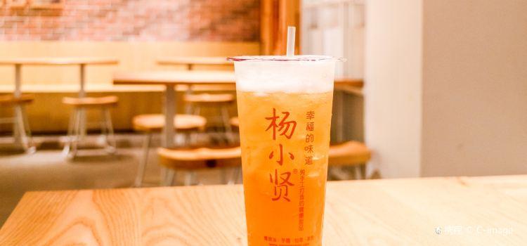 楊小賢(中山路店)1