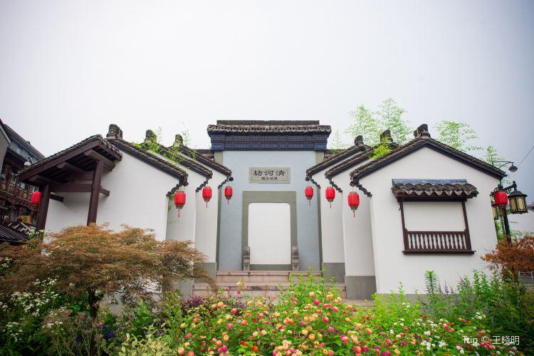 Qinghefang Street2