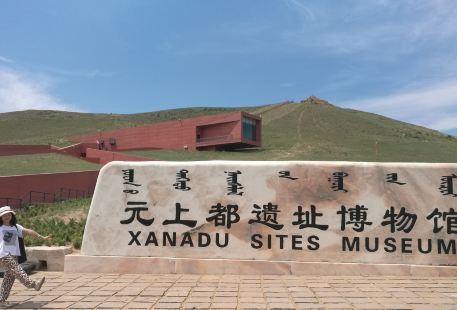Yuanshangdu Museum