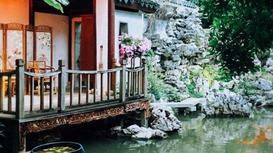 Cun Yuan Ya Ji