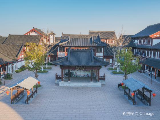 西溪旅遊文化景區