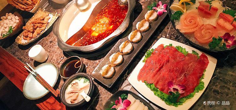 Yi Jia Hai Pai Hot Pot3