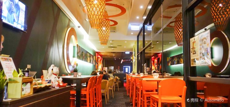 One Tea Lounge & Grill1