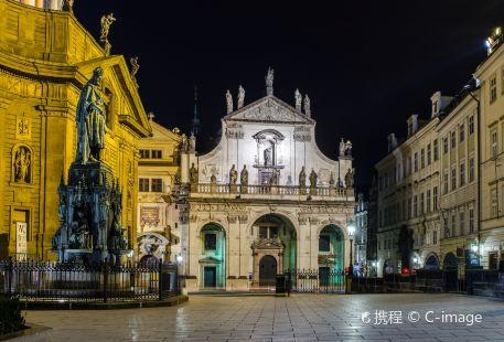 Crusader Square