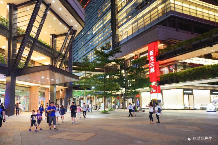 Shin Kong Mitsukoshi (Xinyi Place)4