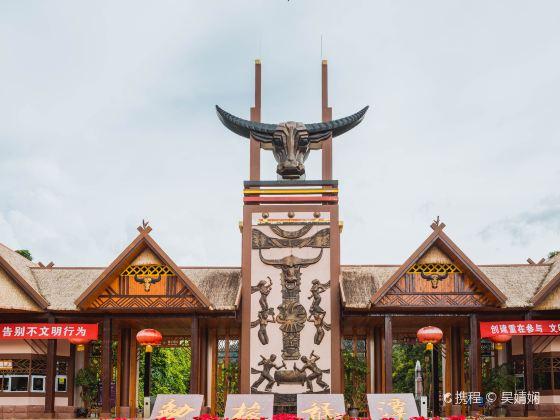 Mengsuo Dragon Pool