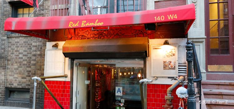 Red Bamboo
