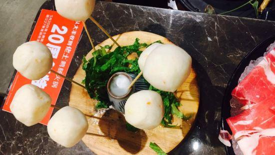 佬土鵝腸火鍋(蘇寧廣場店)