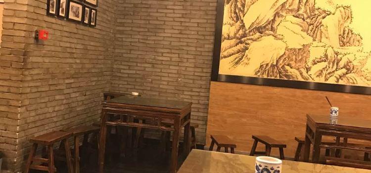 Xi Hu Zhuang Yuan ( Feng Qing Road )2