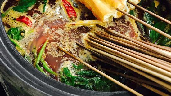 燙鍋鮮砂鍋串串(長征路店)