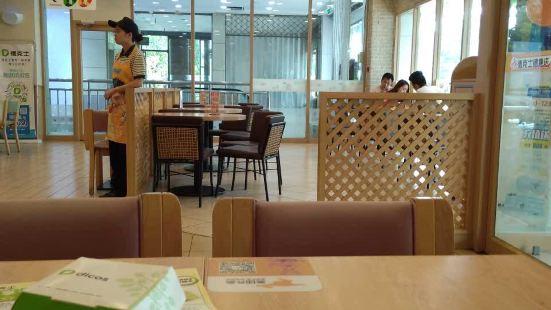 德克士(汾陽廣通餐廳)