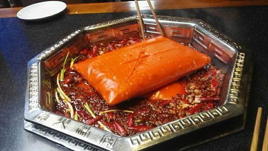 重慶秦媽火鍋(仙女山店)