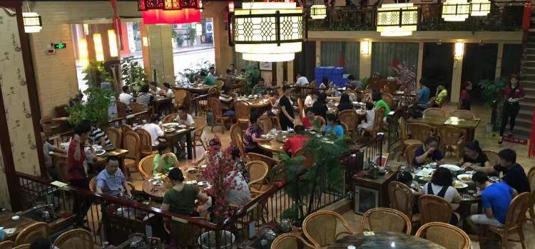 鹿鳴居茶藝美食館2