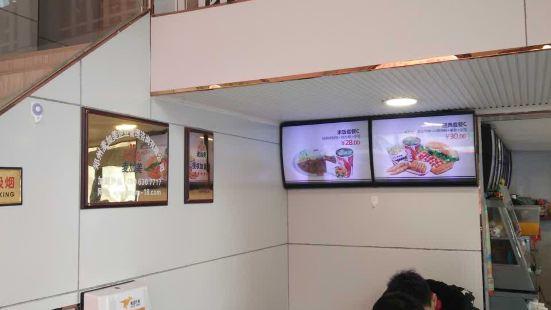 麥加美漢堡(世紀城店)