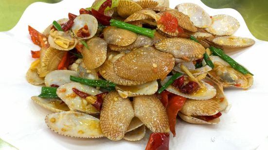 Chun Yuan Seafood Square