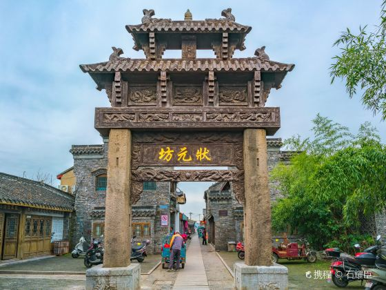 Zhuangyuan Lane