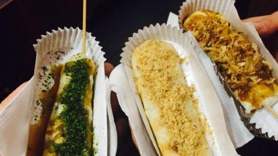 松廣碳烤麻糬(南塘店)