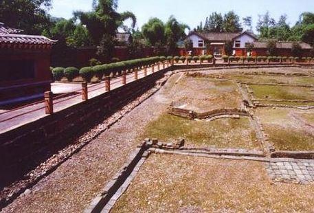 Suitangwayao Ruins