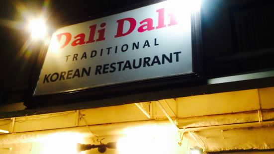 Dali Dali Korean Food