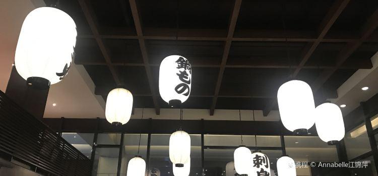 Hokkaido Ramen Santouka2
