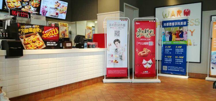 KFC ( Yu Jing Wen Hua )3