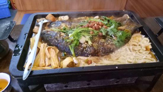 貢魚(沃爾瑪店)