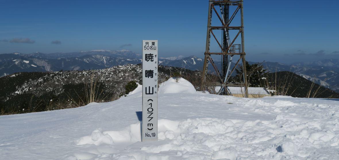 Kamikawa