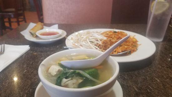 Thai Kitchen Bowl Reviews Food Drinks In California Fontana Trip Com