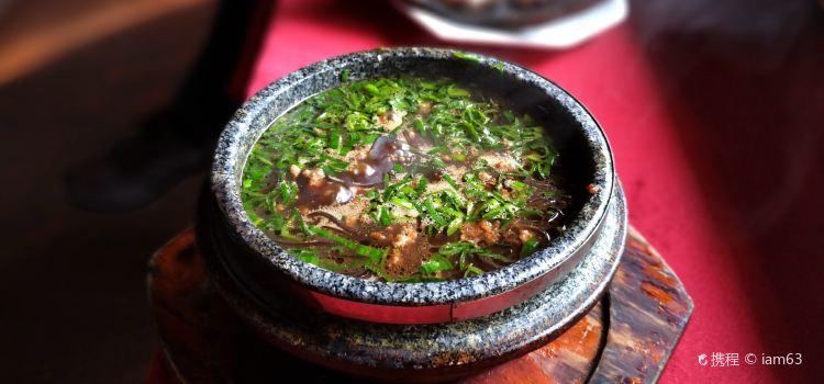 Yi Ke Yin (Dongfeng West Road Dian)2