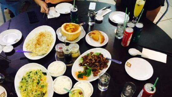 I Lotus Restaurant