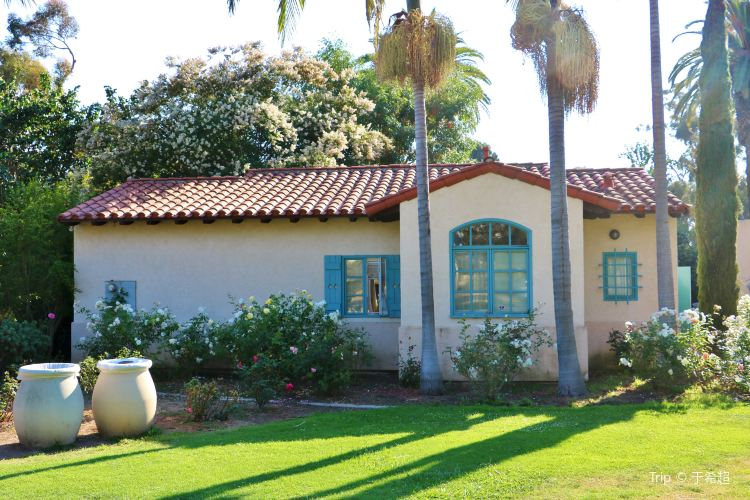 House of Pacific Relations International Cottages1