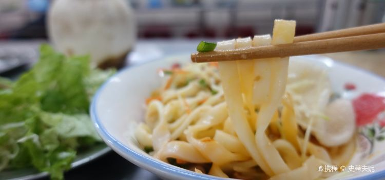 Mi Quang 1A3