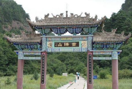 Shouyang Mountain Scenic Spot