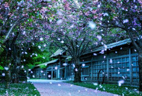 Xianrenqiao Hot Spring