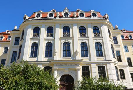 Dresden Municipal Gallery and Art Collection