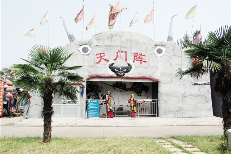 Luozhuang Shengneng Amusement Park3