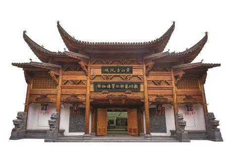 Huizhou Art Treasure Museum