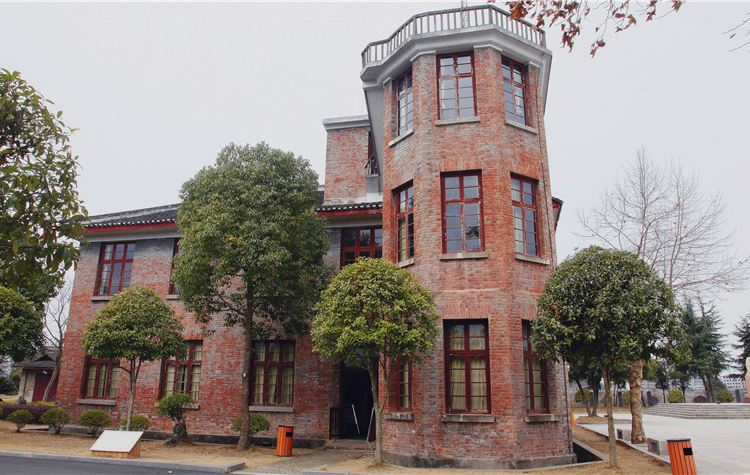 The Flying Tigers Memorial Hall2