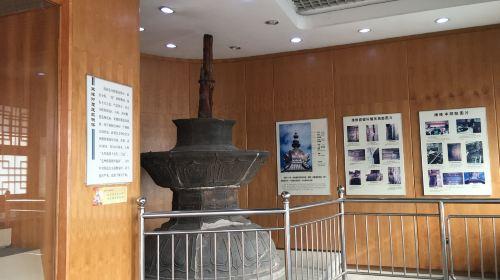 Zhongshan Han Tomb
