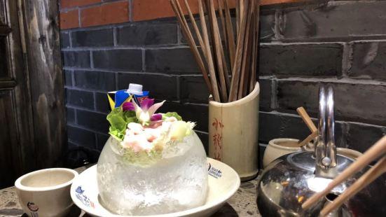 小龍坎老火鍋(步行街店)