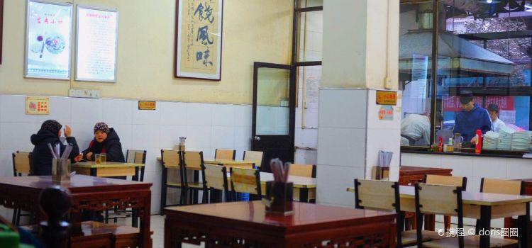 馬洪小炒泡饃館(回坊店)3