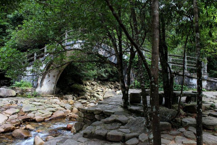 Xiangu Waterfall1