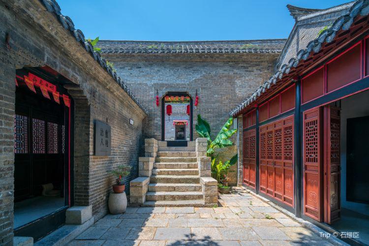 Xuzhou Folk Custom Museum2