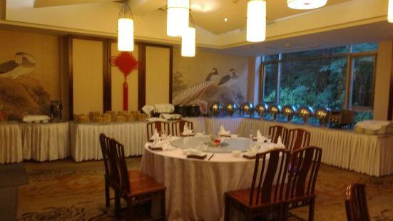南苑溫泉餐廳