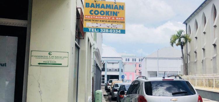 Bahamian Cookin' Restaurant & Bar2
