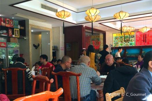 Zhao Qiang Ya Rou Seafood Pai Dang1