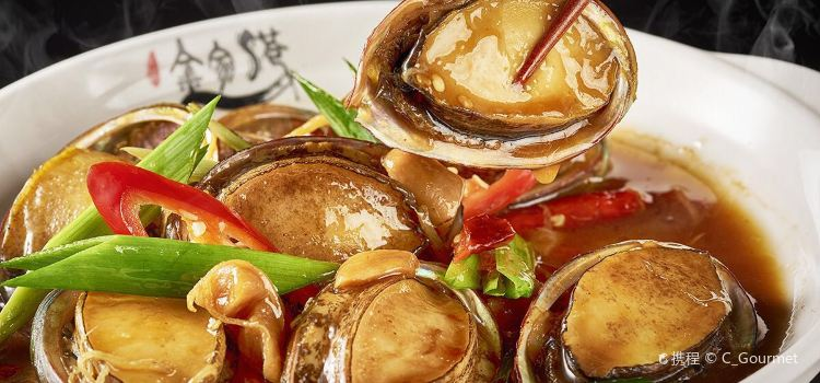 Jin Jia Gang Seafood Food Court2